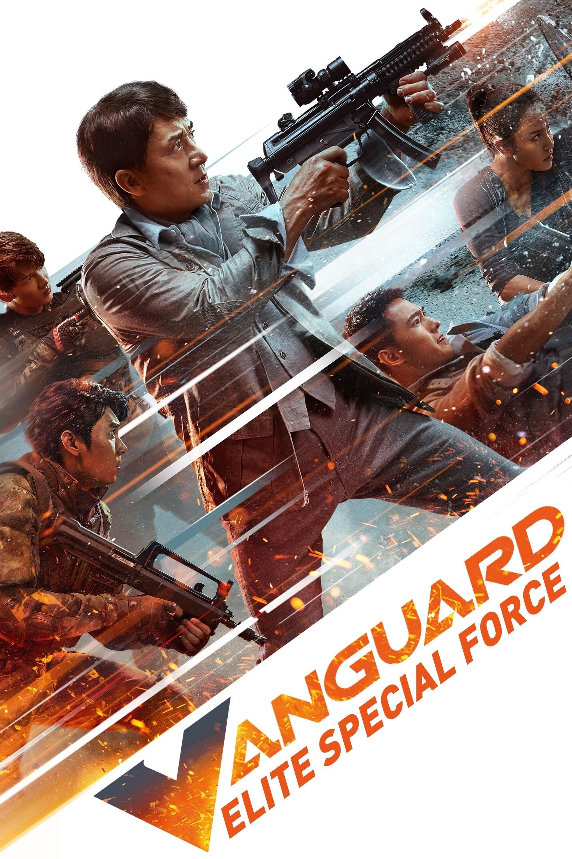 Poster; Vanguard: Elite Special Force