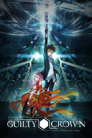 Poster: Guilty Crown