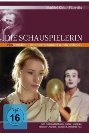 Poster: Die Schauspielerin