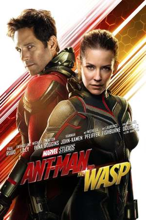 Poster: Ant-Man and the Wasp