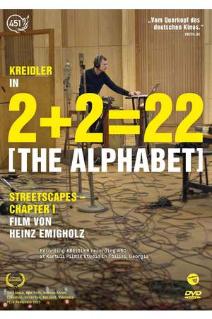 Poster: 2+2=22 [The Alphabet]