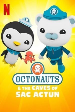 Poster: Die Oktonauten und die Sac-Actun-Höhle