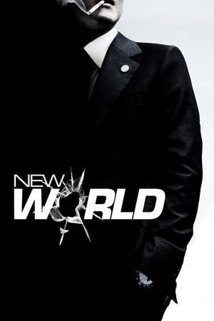 Poster: New World - Zwischen den Fronten