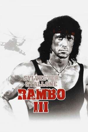 Poster: Rambo III