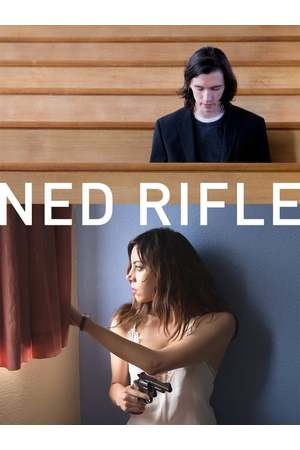 Poster: Ned Rifle