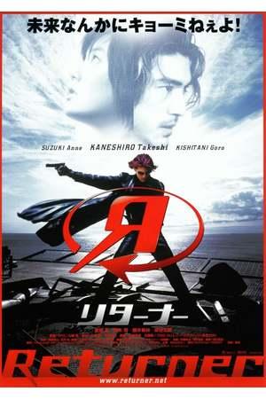 Poster: Returner - Kampf um die Zukunft