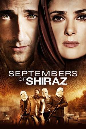 Poster: Septembers of Shiraz