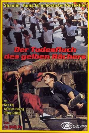 Poster: Der Todesfluch des gelben Rächers