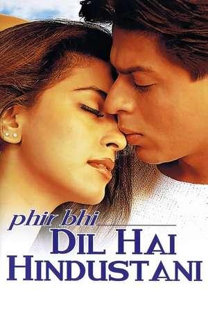 Poster: Phir Bhi Dil Hai Hindustani - Mein Herz schlägt indisch