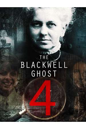Poster: The Blackwell Ghost 4