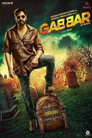 Poster: Gabbar Is Back