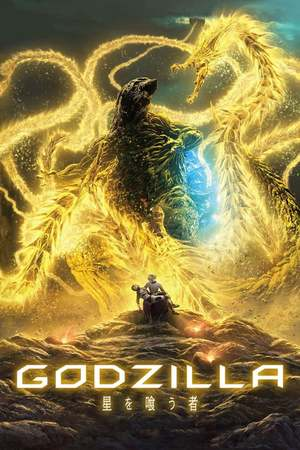 Poster: Godzilla: The Planet Eater