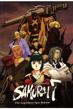 Poster: SAMURAI 7