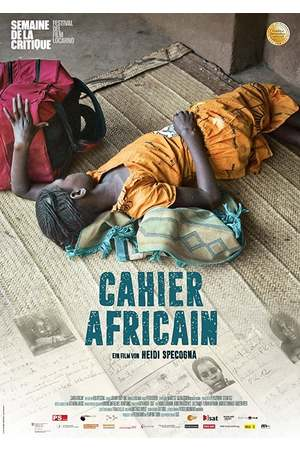 Poster: Cahier Africain