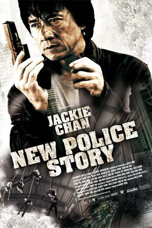Poster: New Police Story