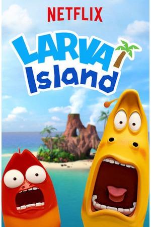 Poster: Larva Island
