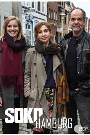 Poster: SOKO Hamburg