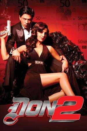 Poster: Don 2 - Das Spiel geht weiter