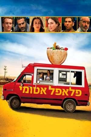 Poster: Atomic Falafel