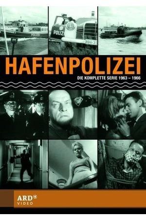 Poster: Hafenpolizei