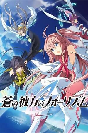 Poster: Aokana Four Rhythm Across the Blue