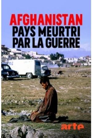 Poster: Afghanistan: Das verwundete Land