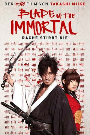 Poster: Blade of the Immortal