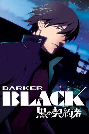 Poster: Darker than Black