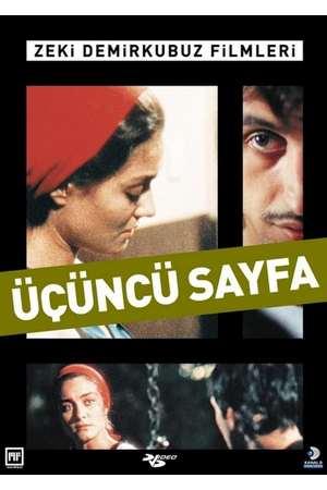 Poster: Üçüncü Sayfa