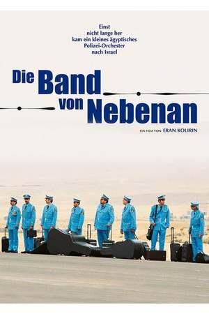 Poster: Die Band von Nebenan