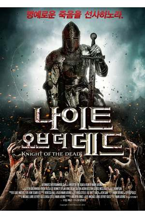 Poster: Knight of the Dead