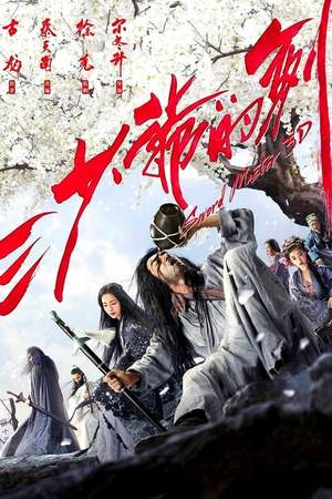 Poster: Sword Master