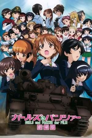 Poster: Girls und Panzer - Der Film