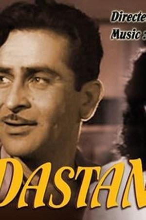 Poster: Dastan