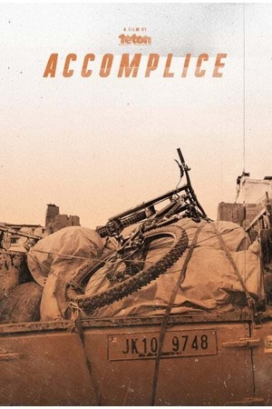 Poster: Accomplice