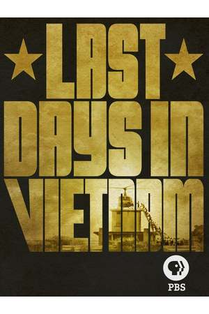Poster: Last Days in Vietnam