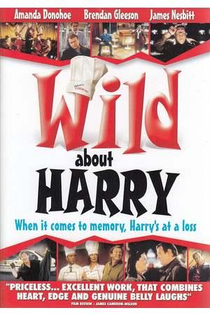 Poster: Wild About Harry