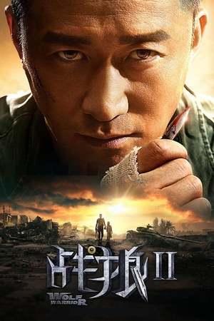 Poster: Wolf Warrior 2