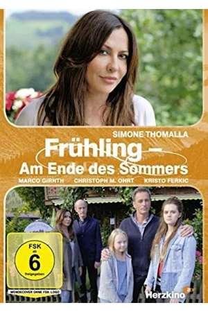 Poster: Frühling - Mehr als Freunde