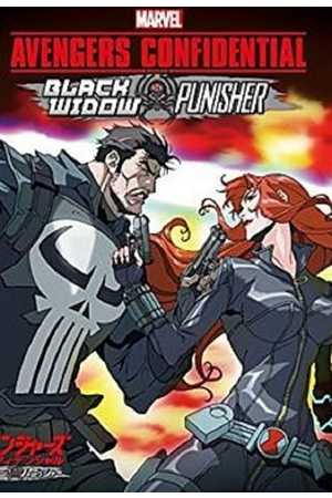Poster: Avengers Confidential: Black Widow & Punisher