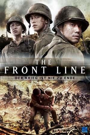 Poster: The Front Line - Der Krieg ist nie zu Ende
