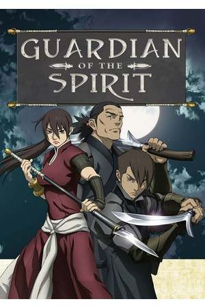 Poster: Guardian of the Spirit