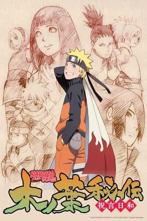 Poster: Naruto
