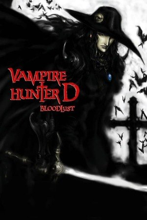 Poster: Vampire Hunter D: Bloodlust