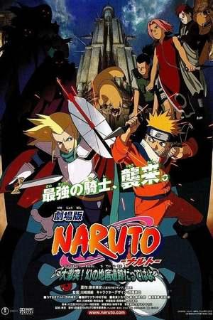 Poster: Naruto - The Movie 2 - Die Legende des Steins von Gelel