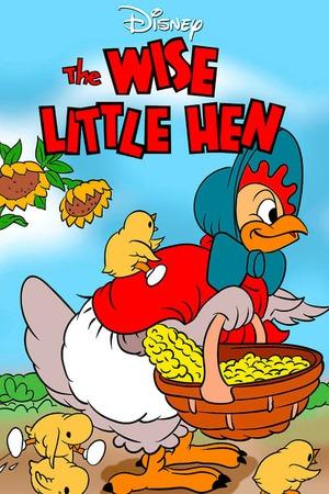 Poster: Die kluge kleine Henne