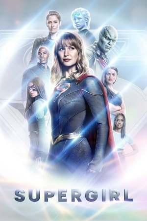 Poster: Supergirl