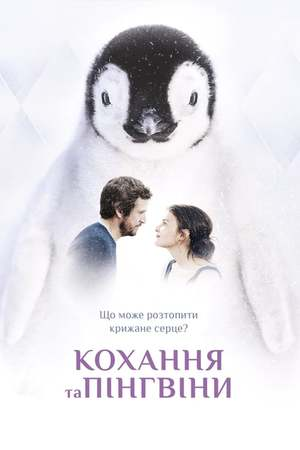 Poster: Das Geheimnis der Arktis