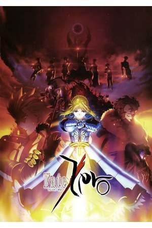 Poster: Fate/Zero
