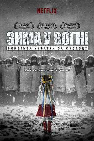 Poster: Winter on Fire: Ukraine's Fight for Freedom